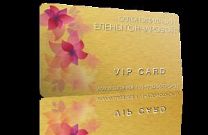 member_card